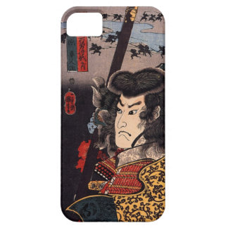 Hara Hayato No Sho Holding a Spear Case For The iPhone 5