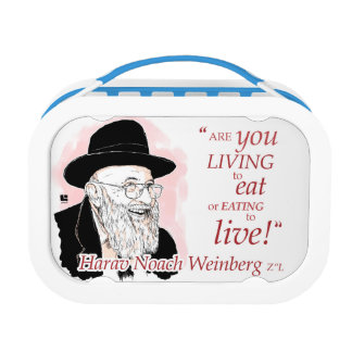 "HaRav Noach Weinberg Z""L: What Are You Living For? Lunchboxes"