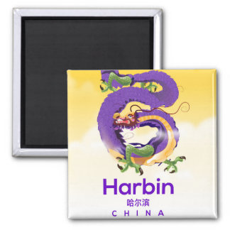 Harbin China Dragon travel poster Magnet