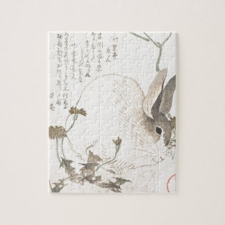 Hare and Dandelion, Kubo Shunman, Japanese Art Jigsaw Puzzle
