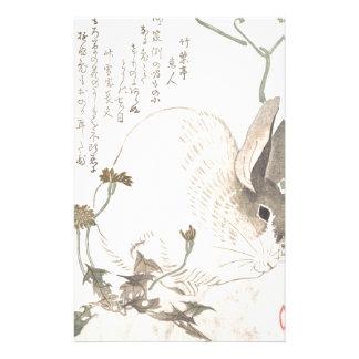 Hare and Dandelion, Kubo Shunman, Japanese Art Stationery
