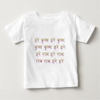 Hare Krishna Maha Mantra in Sanskrit Baby T-Shirt