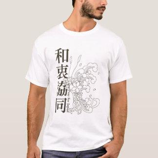 harmonious cooperative T-Shirt