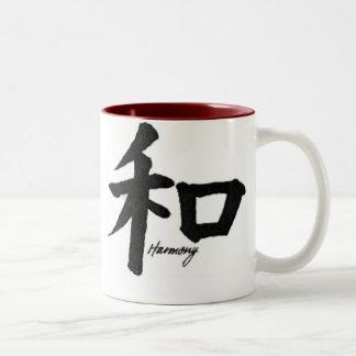 Harmony #3 in set of 4 Two-Tone coffee mug