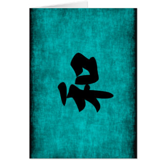 Harmony in Blue Chinese Character Painting Card