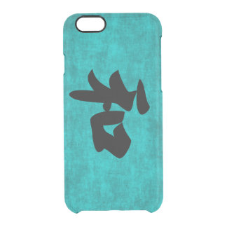Harmony in Blue Chinese Character Painting Clear iPhone 6/6S Case