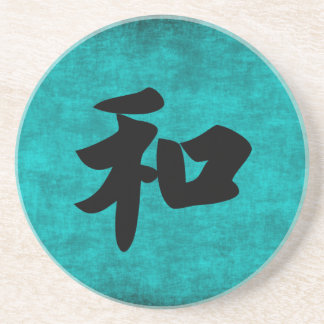 Harmony in Blue Chinese Character Painting Coaster