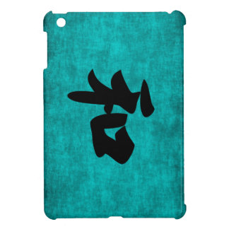Harmony in Blue Chinese Character Painting Cover For The iPad Mini