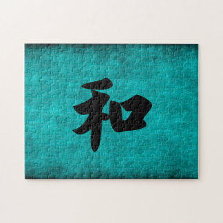 Harmony in Blue Chinese Character Painting Jigsaw Puzzle