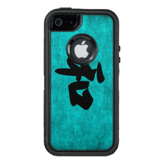 Harmony in Blue Chinese Character Painting OtterBox Defender iPhone Case