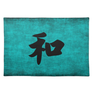 Harmony in Blue Chinese Character Painting Placemat