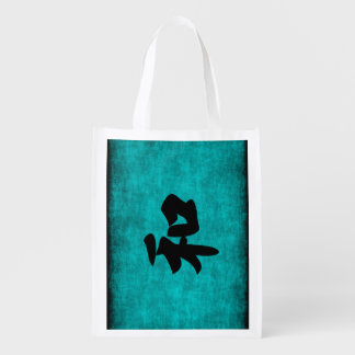 Harmony in Blue Chinese Character Painting Reusable Grocery Bag