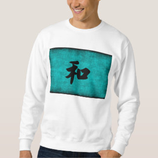 Harmony in Blue Chinese Character Painting Sweatshirt