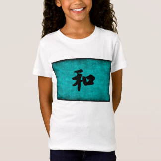 Harmony in Blue Chinese Character Painting T-Shirt