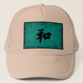 Harmony in Blue Chinese Character Painting Trucker Hat