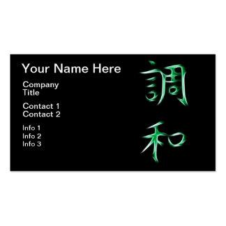 Harmony Japanese Kanji Calligraphy Symbol Business Card