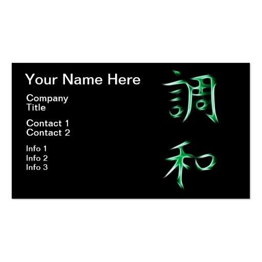 Harmony Japanese Kanji Calligraphy Symbol Business Card Templates