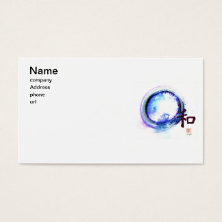 Harmony just out of reach, Enso Business Card