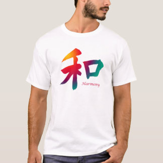 Harmony Symbol T-Shirt