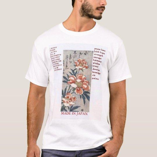 HARMONY TEXT T-Shirt