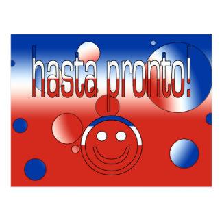 Hasta Pronto! Chile Flag Colors Pop Art Postcard