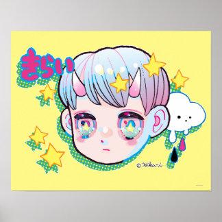 "Hate (Kirai) 20"" x 16"", Poster Paper (Matte)"