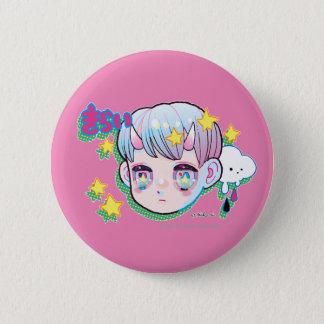 Hate (Kirai) 2¼ Inch Round Button