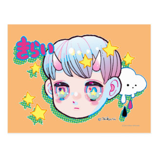 Hate (Kirai) Postcard