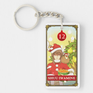 Hatoful Advent calendar 12: Shuu Iwamine Double-Sided Rectangular Acrylic Keychain