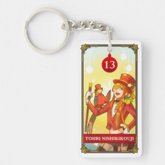 Hatoful Advent calendar 13: Tohri Nishikikouji Double-Sided Rectangular Acrylic Keychain