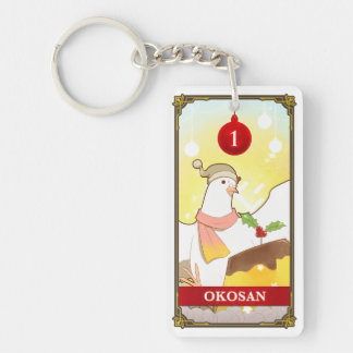 Hatoful Advent calendar 1: Okosan Double-Sided Rectangular Acrylic Keychain