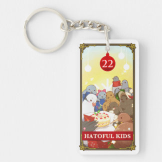 Hatoful Advent calendar 22: Hatoful Kids Double-Sided Rectangular Acrylic Keychain