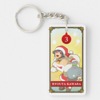 Hatoful Advent calendar 3: Ryouta Kawara Double-Sided Rectangular Acrylic Keychain