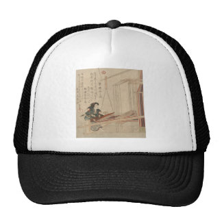 Hatori - Japanese Weaver woodcut print Trucker Hat