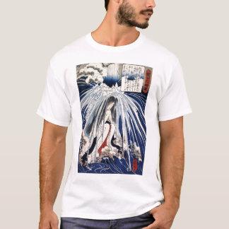 Hatsuhana under the Tonosawa waterfall, Kuniyoshi T-Shirt
