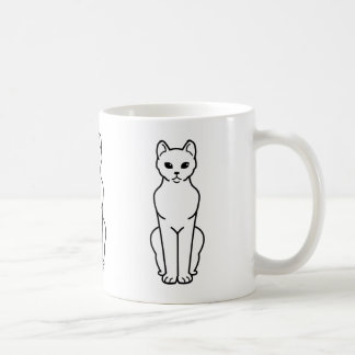 Havana Brown Cat Cartoon Basic White Mug
