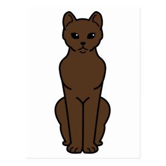 Havana Brown Cat Cartoon Postcard