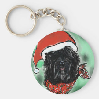 Havana Silk Dog Keychain