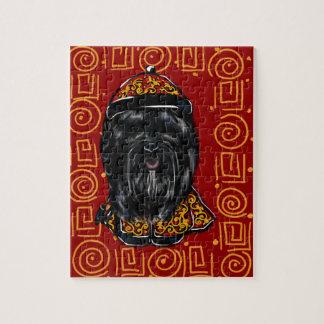 Havana Silk Dog Year of the Dog Jigsaw Puzzle
