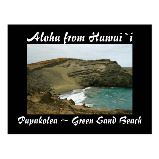 Hawaii Green Sand Beach Postcard