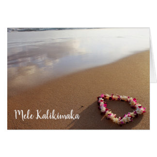 Hawaiian Beach Mele Kalikimaka  Card