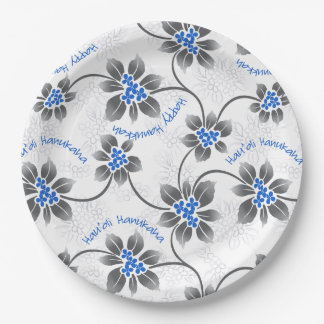 Hawaiian Holly Hanukkah Blue Floral Paper Plate