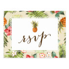 Hawaiian Luau Tropical Leaves Pineapple RSVP Postcard
