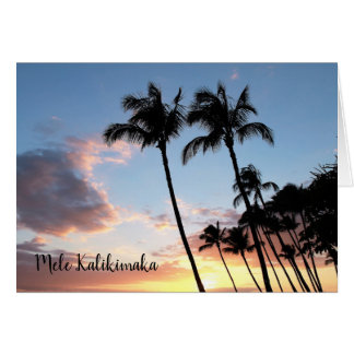 Hawaiian Palm Trees Christmas Card