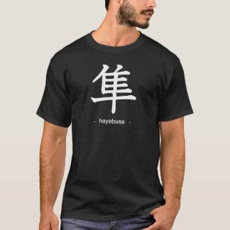 Hayabusa ( Falcon ) T-Shirt