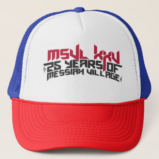 head shoe trucker hat