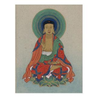Healing Buddha postcard