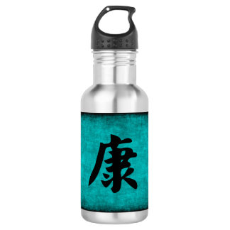 Health Chinese Character Painting in Blue 532 Ml Water Bottle