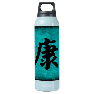 Health Chinese Character Painting in Blue Insulated Water Bottle