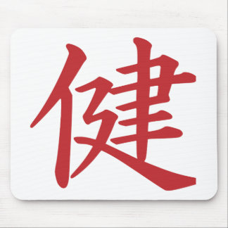 health in Kanji calligraphy style Mouse Pad